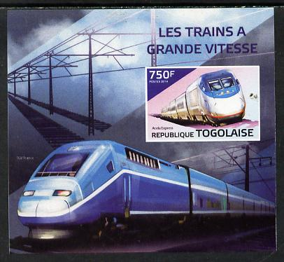 Togo 2014 High-Speed Trains #4 imperf deluxe sheetlet unmounted mint. Note this item is privately produced and is offered purely on its thematic appeal