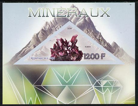 Congo 2014 Minerals imperf s/sheet containing one triangular-shaped value unmounted mint