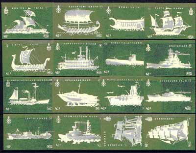 Match Box Labels - complete set of 16 Ships (green background), superb unused condition (Hungarian Kon Tiki series)