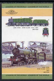 St Vincent - Grenadines 1984 Locomotives #1 (Leaders of the World) $1 (4-6-0 Lode Star) imperf se-tenant proof pair in issued colours but value & Country omitted (as SG 283a) unmounted mint