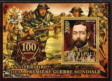 Benin 2014 Centenary of Start of WW1 #2 perf deluxe sheet containing one value unmounted mint, stamps on , stamps on  stamps on militaria, stamps on  stamps on  ww1 , stamps on  stamps on