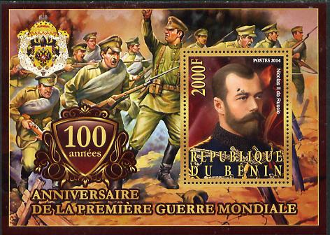 Benin 2014 Centenary of Start of WW1 #3 perf deluxe sheet containing one value unmounted mint