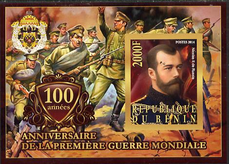 Benin 2014 Centenary of Start of WW1 #3 imperf deluxe sheet containing one value unmounted mint