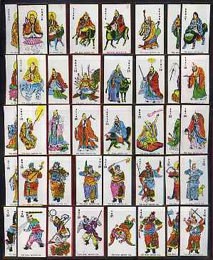 Match Box Labels - complete set of 40 Oriental Mythological Characters (brown borders), superb unused condition (Tin Wah Match Co)