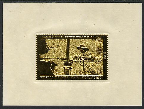 Staffa 1981 Great gold Rushes \A38 Hardrock Mining embossed in 24k gold foil self-adhesive sunken proof positioned in centre of  backing sheet, unmounted mint as Rosen SF 1029, stamps on cinderellas, stamps on gold, stamps on mineral, stamps on selfadhesive