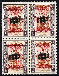 Dubai 1964 Olympic Games 1np (Scouts Gymnastics) block of 4 unmounted mint opt'd with SG type 12 (shield in black, inscription in red (both elements doubled - one upright & one inverted)