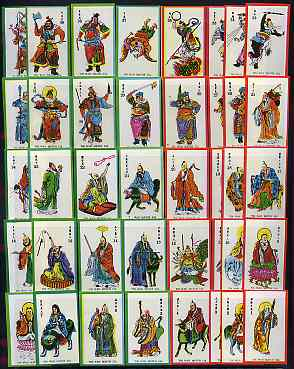 Match Box Labels - complete set of 40 Oriental Mythological Characters (green or red borders), superb unused condition (Tin Wah Match Co)