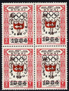 Dubai 1964 Olympic Games 2np (Scout Bugler) unmounted mint opt'd with SG type 12 (inscription in black, shield in red)