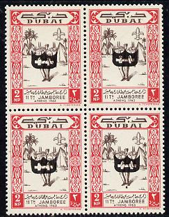 Dubai 1964 Olympic Games 2np (Scout Bugler) unmounted mint opt'd with SG type 12 (inscription in omitted, shield in black), stamps on scouts, stamps on sport, stamps on olympics, stamps on music, stamps on