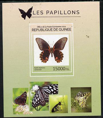 Guinea - Conakry 2014 Butterflies #5 imperf s/sheet unmounted mint. Note this item is privately produced and is offered purely on its thematic appeal