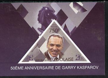 Togo 2013 50th Birthday of Garry Kasparov #2 imperf s/sheet containing triangular value unmounted mint. Note this item is privately produced and is offered purely on its thematic appeal