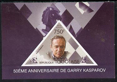 Togo 2013 50th Birthday of Garry Kasparov #4 imperf s/sheet containing triangular value unmounted mint. Note this item is privately produced and is offered purely on its thematic appeal