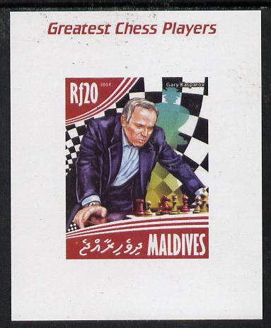 Maldive Islands 2014 Great Chess Players - Garry Kasparov imperf s/sheet unmounted mint. Note this item is privately produced and is offered purely on its thematic appeal
