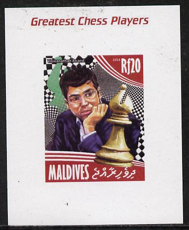Maldive Islands 2014 Great Chess Players - Viswanathan Anand imperf s/sheet unmounted mint. Note this item is privately produced and is offered purely on its thematic appeal