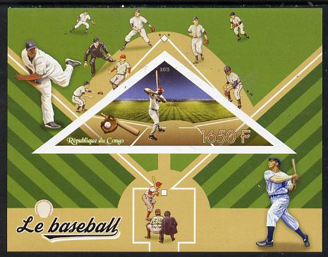 Congo 2015 Baseball imperf deluxe sheet containing one triangular value unmounted mint