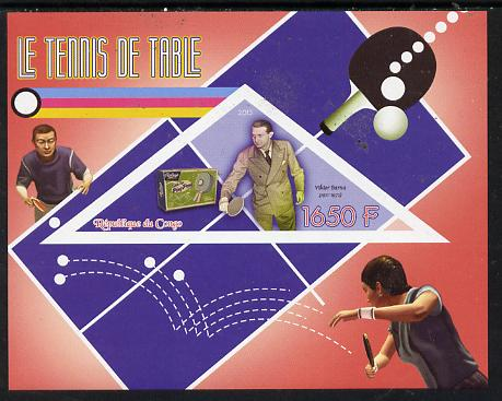 Congo 2015 Table Tennis imperf deluxe sheet containing one triangular value unmounted mint