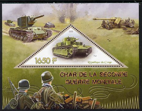 Congo 2015 Military Tanks perf deluxe sheet containing one triangular value unmounted mint
