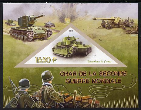 Congo 2015 Military Tanks imperf deluxe sheet containing one triangular value unmounted mint