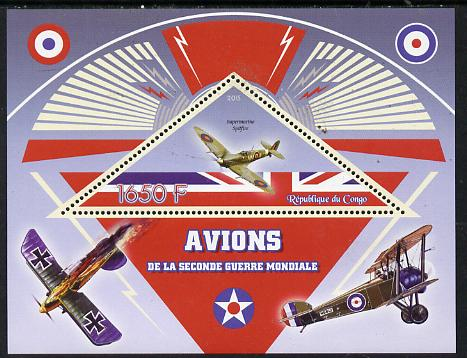 Congo 2015 Aircraft perf deluxe sheet containing one triangular value unmounted mint