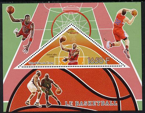 Congo 2015 Basketball perf deluxe sheet containing one triangular value unmounted mint