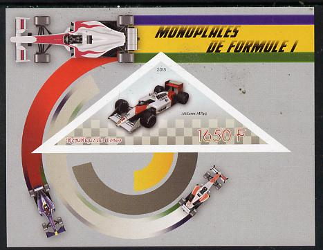 Congo 2015 Formula 1 Cars imperf deluxe sheet containing one triangular value unmounted mint