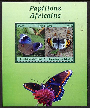 Chad 2015 African Butterflies #1 (green background) perf sheetlet containing 2 values unmounted mint. Note this item is privately produced and is offered purely on its thematic appeal. .