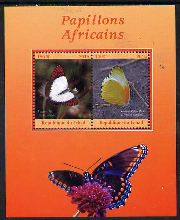 Chad 2015 African Butterflies #3 (orange background) imperf sheetlet containing 2 values unmounted mint. Note this item is privately produced and is offered purely on its thematic appeal. .