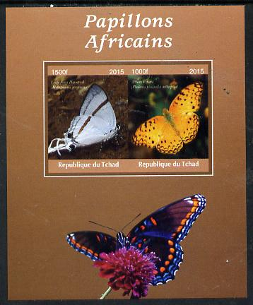Chad 2015 African Butterflies #4 (brown background) imperf sheetlet containing 2 values unmounted mint. Note this item is privately produced and is offered purely on its thematic appeal. .