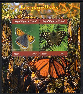 Chad 2015 Butterflies #1 perf sheetlet containing 2 values unmounted mint. Note this item is privately produced and is offered purely on its thematic appeal. .