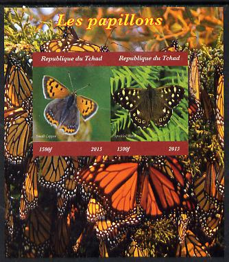 Chad 2015 Butterflies #1 imperf sheetlet containing 2 values unmounted mint. Note this item is privately produced and is offered purely on its thematic appeal. .