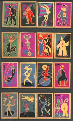 Match Box Labels - complete set of 16 Circus, superb unused condition (Russian)