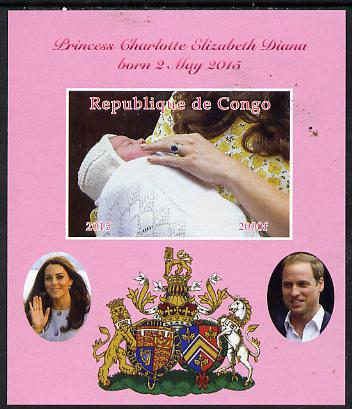 Congo 2015 Princess Charlotte #2 imperf deluxe sheet unmounted mint. Note this item is privately produced and is offered purely on its thematic appeal