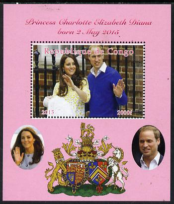 Congo 2015 Princess Charlotte #3 perf deluxe sheet unmounted mint. Note this item is privately produced and is offered purely on its thematic appeal