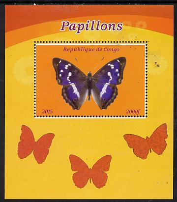Congo 2015 Butterflies #2 perf deluxe sheet unmounted mint. Note this item is privately produced and is offered purely on its thematic appeal