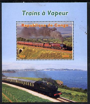 Congo 2015 Steam Trains #1 perf deluxe sheet unmounted mint. Note this item is privately produced and is offered purely on its thematic appeal
