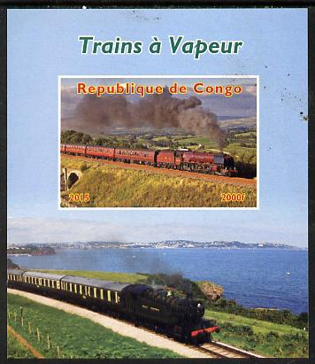 Congo 2015 Steam Trains #1 imperf deluxe sheet unmounted mint. Note this item is privately produced and is offered purely on its thematic appeal