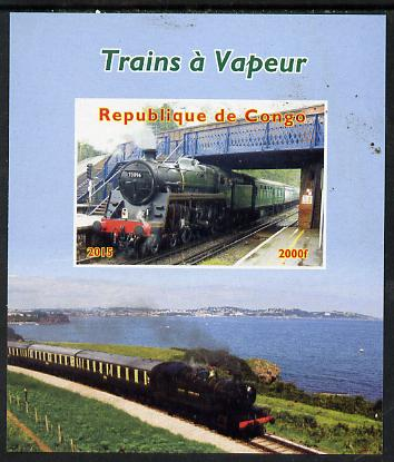 Congo 2015 Steam Trains #2 imperf deluxe sheet unmounted mint. Note this item is privately produced and is offered purely on its thematic appeal