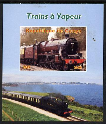Congo 2015 Steam Trains #3 imperf deluxe sheet unmounted mint. Note this item is privately produced and is offered purely on its thematic appeal