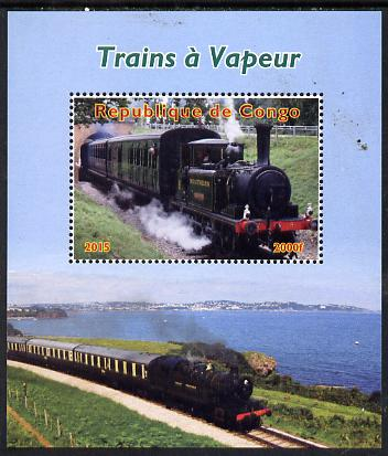 Congo 2015 Steam Trains #4 perf deluxe sheet unmounted mint. Note this item is privately produced and is offered purely on its thematic appeal