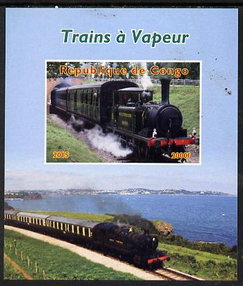 Congo 2015 Steam Trains #4 imperf deluxe sheet unmounted mint. Note this item is privately produced and is offered purely on its thematic appeal, stamps on railways