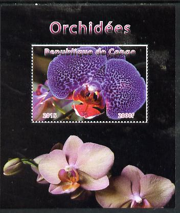 Congo 2015 Orchids #1 perf deluxe sheet unmounted mint. Note this item is privately produced and is offered purely on its thematic appeal