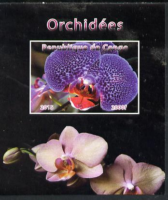 Congo 2015 Orchids #1 imperf deluxe sheet unmounted mint. Note this item is privately produced and is offered purely on its thematic appeal
