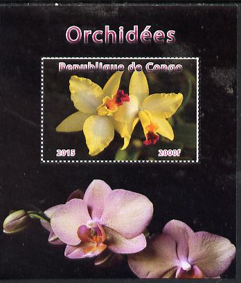 Congo 2015 Orchids #2 perf deluxe sheet unmounted mint. Note this item is privately produced and is offered purely on its thematic appeal