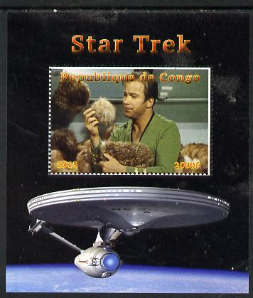 Congo 2015 Star Trek #1 perf deluxe sheet unmounted mint. Note this item is privately produced and is offered purely on its thematic appeal