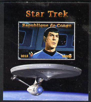Congo 2015 Star Trek #2 perf deluxe sheet unmounted mint. Note this item is privately produced and is offered purely on its thematic appeal, stamps on films. tv . movies, stamps on sci-fi.