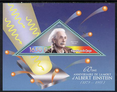 Congo 2015 Albert Einstein perf deluxe sheet containing one triangular value unmounted mint