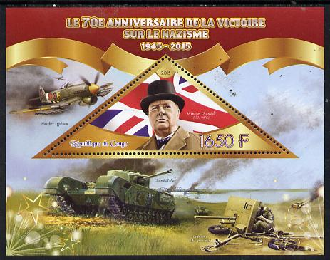 Congo 2015 70th Anniversary of Victory over the Nazis - Winston Churchill perf deluxe sheet containing one triangular value unmounted mint