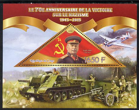 Congo 2015 70th Anniversary of Victory over the Nazis - Joseph Stalin perf deluxe sheet containing one triangular value unmounted mint