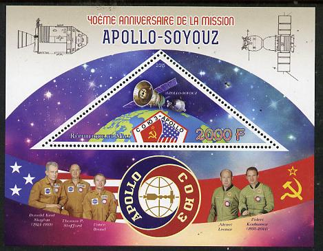 Mali 2015 Apollo-Soyuz perf deluxe sheet containing one triangular value unmounted mint