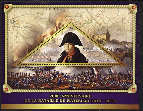 Mali 2015 Napoleon - 200th Anniversary of Battle of Waterloo perf deluxe sheet containing one triangular value unmounted mint